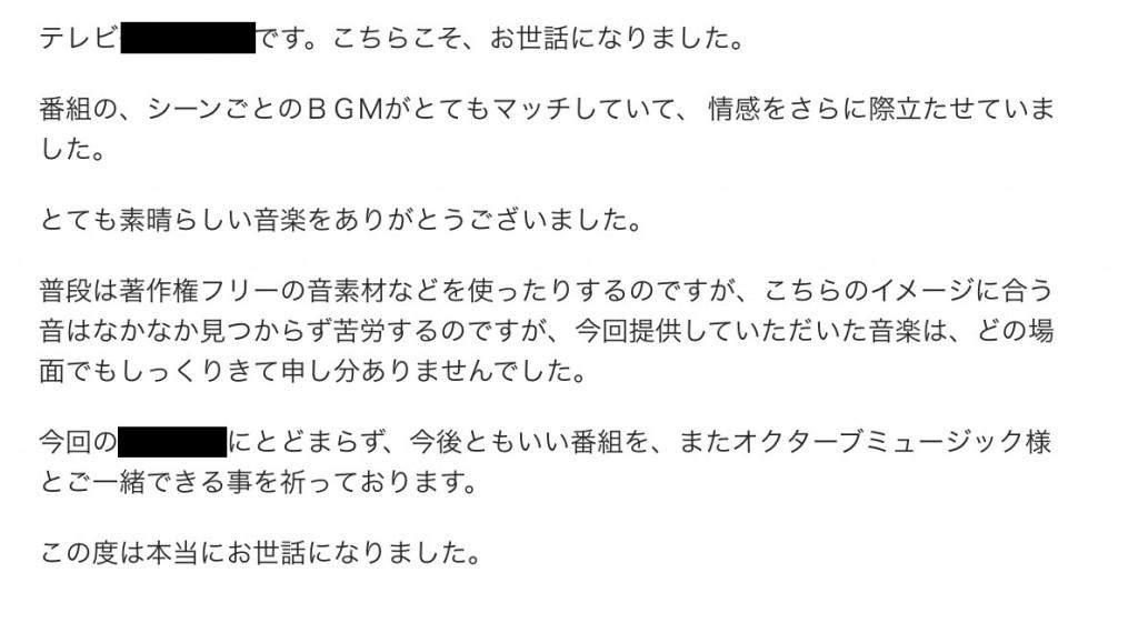 Window_と_こちらこそありがとうございました。_-_ryo_n0509_gmail_com_-_Gmail