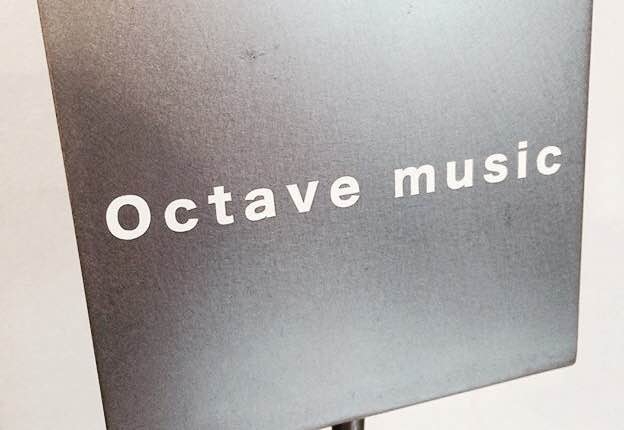 octave_music_sign